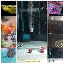 Arowana anti-eye device arowana anti-eye floating ball arowana anti-eye device toy fish tank floating ball