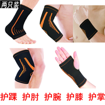 Full set of training equipment gloves a set of knee knee elbow basketball wrist sports protective gear set climbing ankle tactics