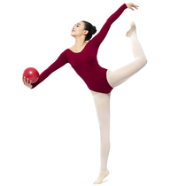 Lanhua lanhua childrens Gymnastics Ball womens dance aerobics gymnastics props girls Art Ball 18 5cm
