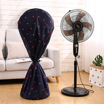Fan cover dust cover floor-standing household fan cover bag round all-inclusive Tower Fan three-dimensional protective cover