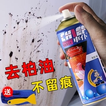Asphalt asphalt cleaning detergent car with to park oil white wash tire paint strong decontamination glue artifact