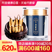 Qingyuan Tang Yushu cordyceps sinensis broken grass 5 grams of non-Tibetan that genuine cordyceps