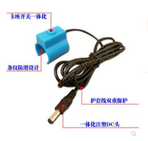 Inverter hand pinch switch integrated operator Press switch safety contact Switch Plug Belt line DC Port