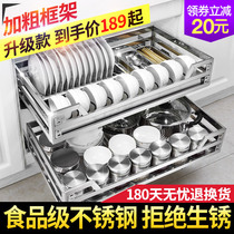 Timini pull basket kitchen cabinet 304 stainless steel double-layer buffer kitchen cabinet drawer-style dish seasoning Bowl basket