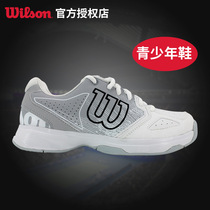 Will win WILSON RUSH PRO youth tennis shoes men and women childrens shoes tennis sports shoes