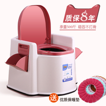 Mobile toilet toilet home deodorant toilet stool with armrests movable pregnant women elderly patients sitting chair