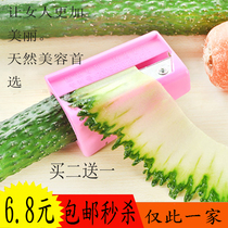 Let you beautiful cucumber slicer Large mask beauty pencil sharpener cucumber mask ultra-thin cucumber beauty cut