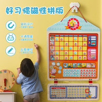 Childrens growth self-discipline table Learning Plan record small red flower reward stickers magnetic Primary School kindergarten home