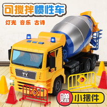 Sweet cat large inertia can stir car toy cement tank car childrens toy engineering car music tank car male