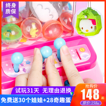 Children catch doll machine small household coin purse doll game machine mini hanging candy toy machine girl toys
