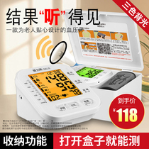 Electronic blood pressure measuring instrument measuring blood pressure household high precision blood pressure meter automatic blood pressure measuring instrument blood pressure monitor