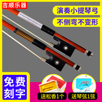 Heart to pure ponytail violin bow adult children beginner playing grade bow Rod Brazil wood octagonal bow