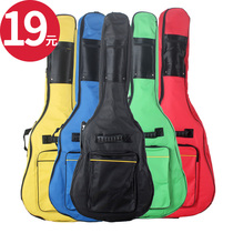 Classical thickening plus cotton folk acoustic guitar bag 39 inch 40 inch 41 inch shoulder bag waterproof backpack