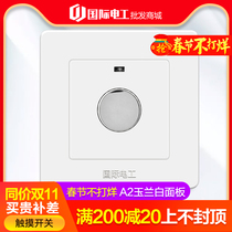 (Touch switch)86 type home delay touch panel intelligent sensor light touch corridor staircase aisle