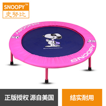 SNOOPY Snoopy childrens trampoline bouncer indoor fitness foldable mesh home trampoline.