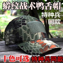 Special Forces 3 Fire Phoenix casual duck tongue baseball cap outdoor desert camouflage combat cap tactical special forces hat