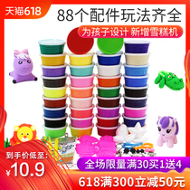 Ultra-light Clay 24 color 36 color non-toxic plasticine mud color space snow clay clay handmade clay set childrens toys