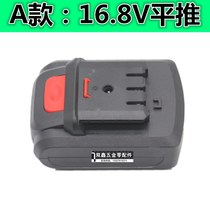 General Makita Model Wuxi Chimo Meilong Long Yun Zhipu lithium electric wrench impact wrench lithium battery.
