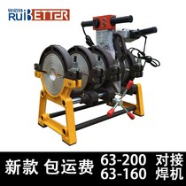 New 63-160 2004 Ring manual welding machine PE tube welding machine docking Machine Melt converter Hot Melt