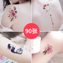 Washed off the net red tattoo stickers waterproof female lasting flower arm small fresh children cute template is not permanent 1 year