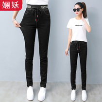 European jeans female 2019 spring and Autumn Winter Korean version of the new net red high waist tight small pants port wind long pants