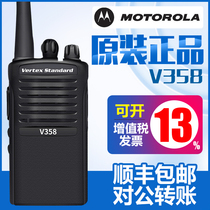 Motorola v358 walkie talkie witeks hand lithium smp418 upgrade version of high-power original authentic