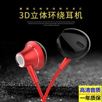 Red rice 4X5PLUS note5a5plus pro Y1 Lite S2 headphones wheat into the half-ear original Live