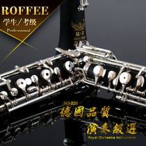 Germany ROFFEE Luo Fei oboe oboe student-level entry-level semi-automatic silver-plated button oboe