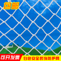 Type de Cage clôture de protection de terrain de football haute résistance en nylon bloc de basket-ball tennis tennis de table terrain de volley-ball clôture disolement