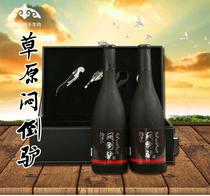 Inner Mongolia specialty Yu Meng boring donkey 60° Prairie wine 750ml2 bottled leather gift box special