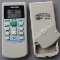 The Dayiba Central Air Conditioning Remote Control PC-LH6Q Pass PC-LH7Q PC-P1H8Q P1H9Q PIH8QC.