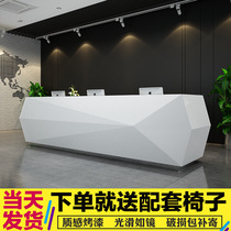 Company paint reception desk simple modern welcome cashier bar counter office counter desk desk