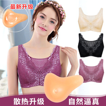 Breast bra cancer postoperative underwear breast bra two-in-one dedicated silicone breast fake chest without steel ring cotton