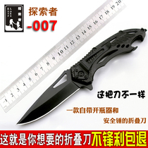 Knife self-defense military knife outdoor high hardness long saber special forces blade knife folding knife