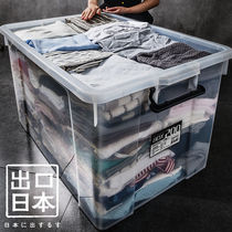 Extra large transparent storage box plastic clearance storage box with lid clothes box home large thick