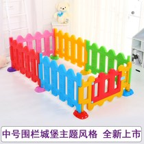 Activities combination fence childrens games fence can be large indoor courtyard simple yard demolition kindergarten unilateral