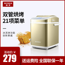 Petrus Cypress pe8870 bread machine home automatic breakfast toast intelligent multi-function kneading and noodles