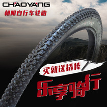 Bicycle 20 24 26 28 x 1.50 1.75 1.95 Tire mountain bike tricy wheel exterior tires and outer tires.