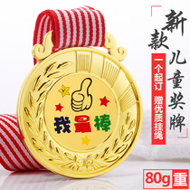 Medals custom made games childrens gold metal hanging medal kindergarten souvenir champion prizes