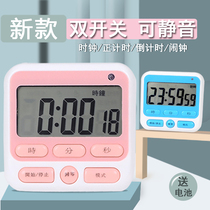 Kitchen timing timer reminder students mute tomato clock electronic stopwatch do question time management learning pour