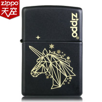 ZIPPO windproof lighter United States original authentic line unicorn 2018 new minimalist genuine gift