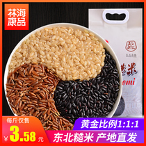 5 pounds of three-color brown rice new rice brown rice fitness whole grains rice whole grains rice low fat black rice red rice