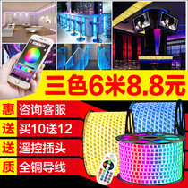 LED colorful lights with a neon three-color color change super bright outdoor Outdoor Waterproof living room ceiling Color Line light bar