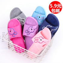 Bathroom slippers female summer home indoor non-slip thick bottom couple bath home soft bottom sandals slippers male summer