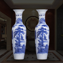 Jingdezhen ceramic Chinese-style Qinghua porcelain large vase ornaments living room hotel decorations landing large opening gift