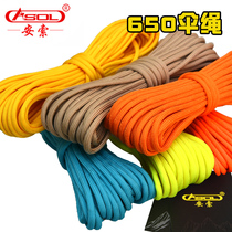 An suo tent windproof rope tent fixed rope wind rope camp rope tent rope tent wind rope canopy rope