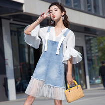 Cowboy strap skirt summer fishtail skirt a word skirt students Korean version of the spring and autumn 2019 new spring French skirt