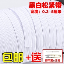 Black and white thin section of fine elastic band handmade clothes masks flat elastic rope childrens pants rubber band