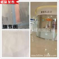 1.8m white dot gradient film building 66-screen wallpaper cello shower room glass film decorative film.