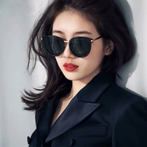 Star with sunglasses female sunglasses female Korean version of Tide anti-UV polarized round face face Street glasses